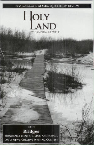 HOLY LAND cover